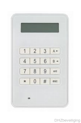 Galaxy MK8 LCD keypad